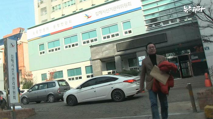 ▲ 12월 15일 오전, 김해시 선관위에 예비후보 등록을 마치고 걸어나오는 황전원 위원