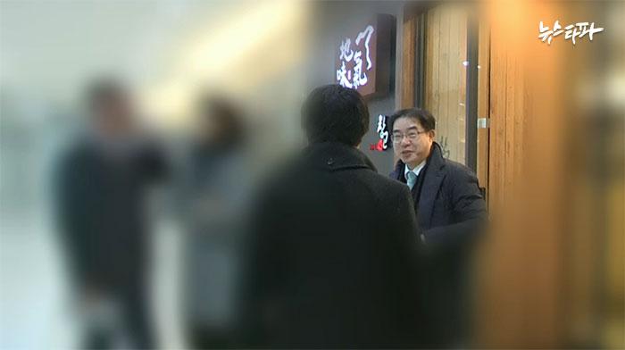 ▲ 12월 16일 오후, 청문회 취재 기자 일부와 점심식사를 마치고 나오는 이헌 부위원장